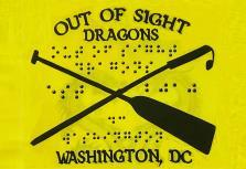 Out of Sight Dragons Team Logo